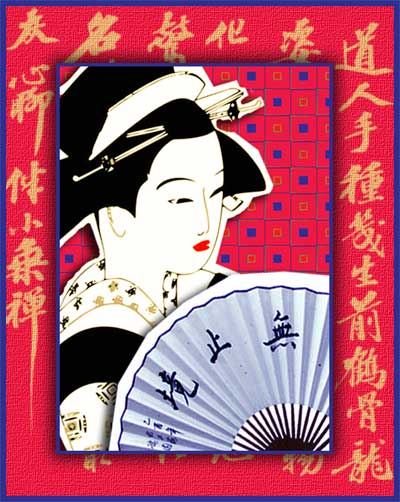 oriental-lady-copy